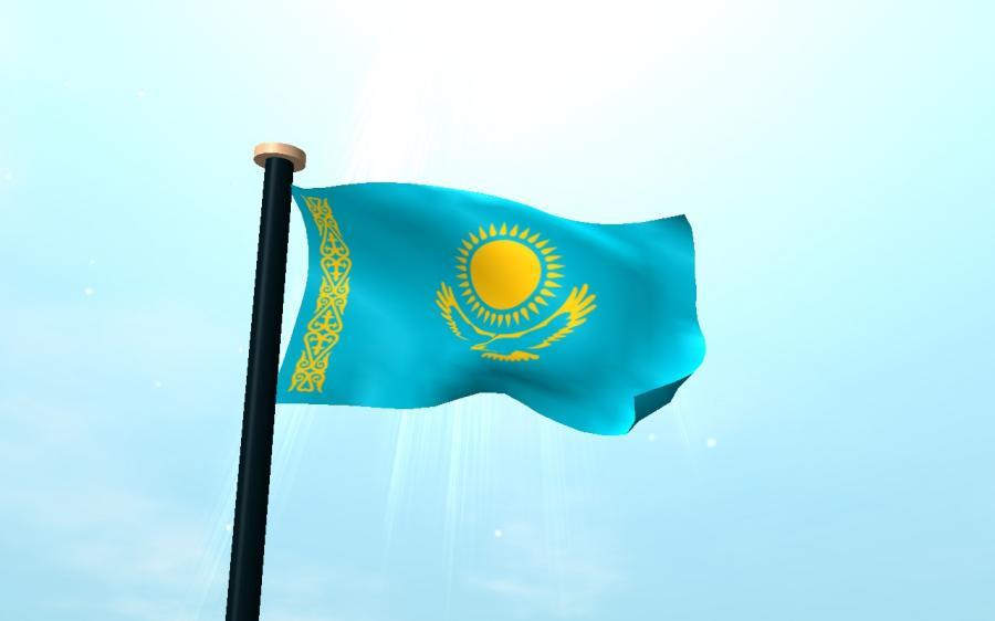Спасибо отдых, картинка флаг казахстана анимация
